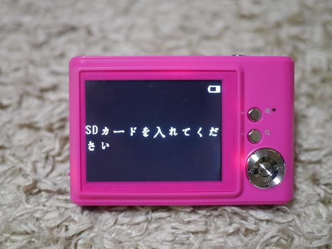 DS-DC801