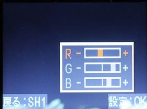 KING OCEAN Z520:メニュー画面