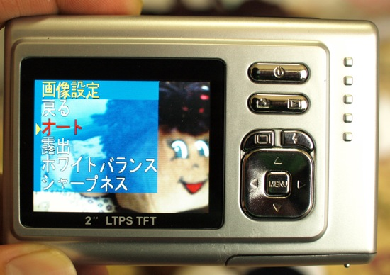 FP500D4 レビュー