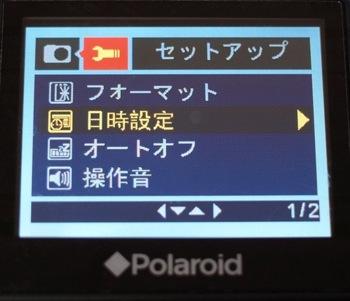a550:メニュー画面