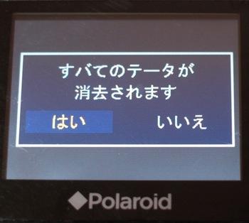 a550 メニュー画面
