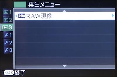X-M1 レビュー