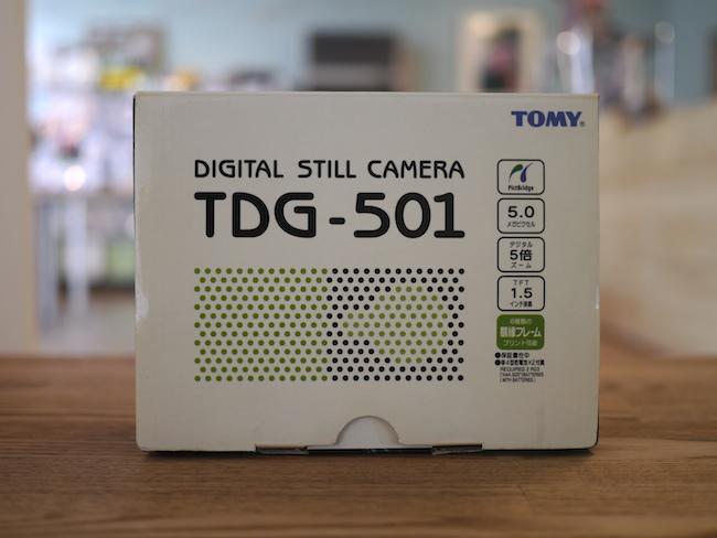 Xiaostyle TDG-501