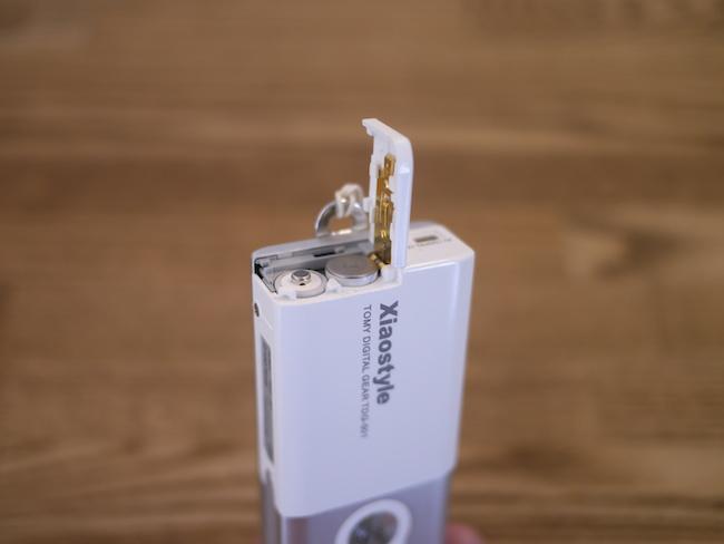 シャオスタイル 乾電池