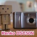 Kenko DSC50N