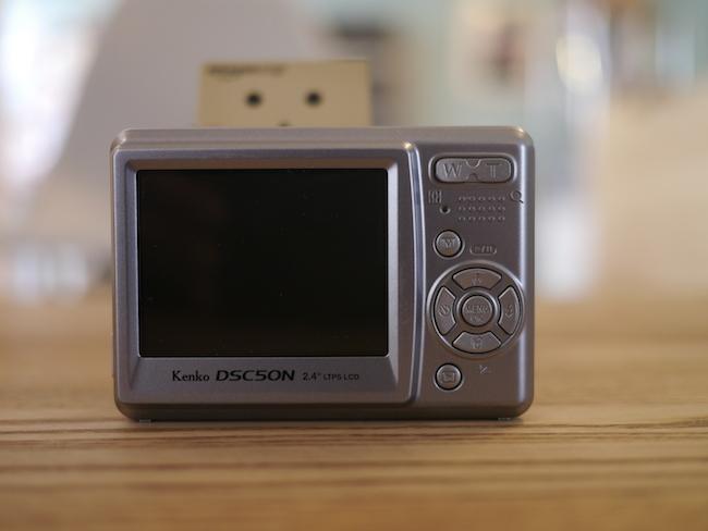 ケンコー DSC50