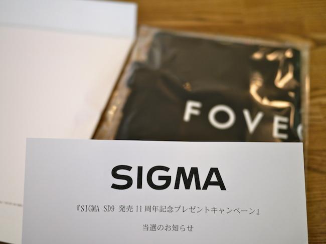 シグマ プレゼントキャンペーン