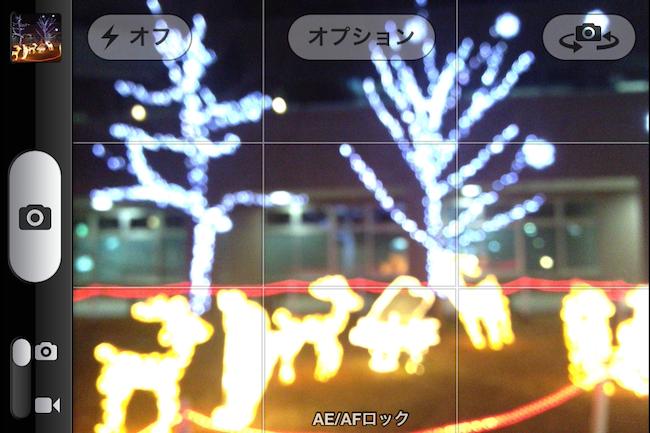 AE/AFロック