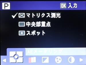ヤシカEZ F1233 設定