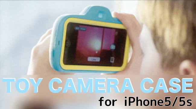 iPhoneトイカメラケース