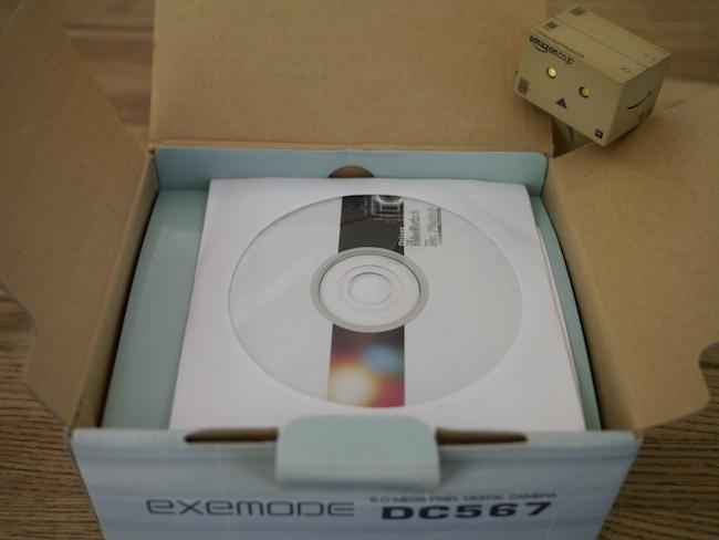 EXEMODE DC567
