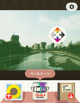 OnocO エフェクト