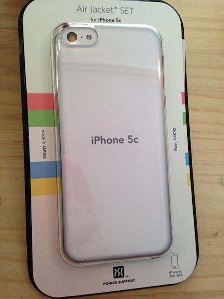 『エアージャケットセット for iPhone 5c』