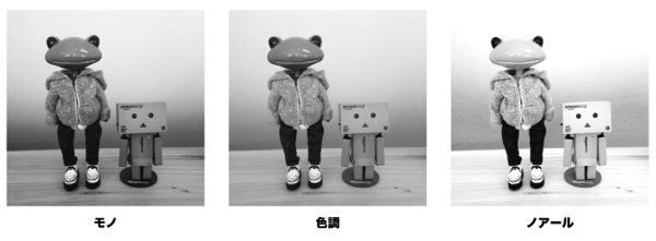 iPhone5c 写真 フィルタ:1