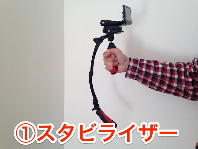 MODOSTEADY マルチ・ビデオスタビライザー