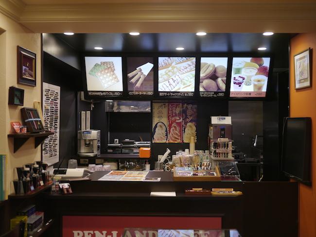 大須 ペンランドカフェ