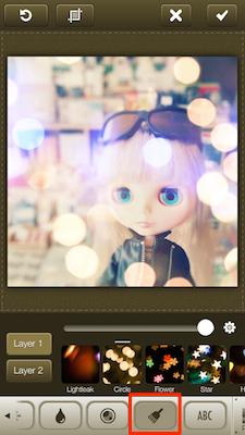 ブライス 光 iPhone