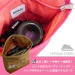 カメラ女子 バッグインバッグ