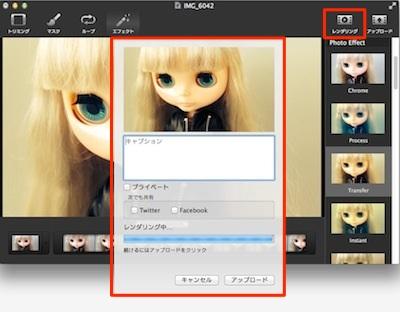 flixel.com