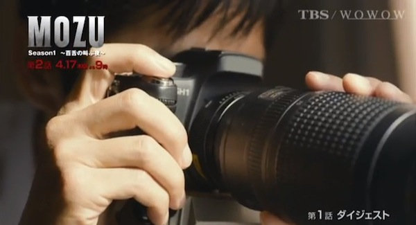 MOZU カメラ