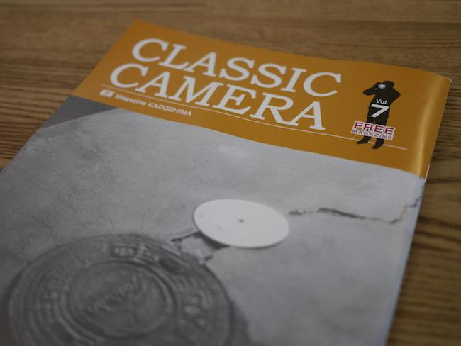 クラシックカメラ フリーペーパー