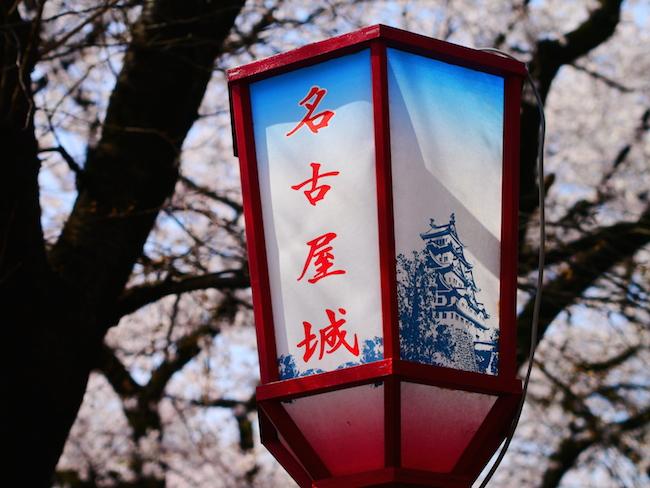 名古屋城 灯籠