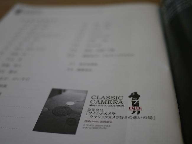 CLASSIC CAMERA Vol.7