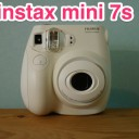 インスタックスミニ7S