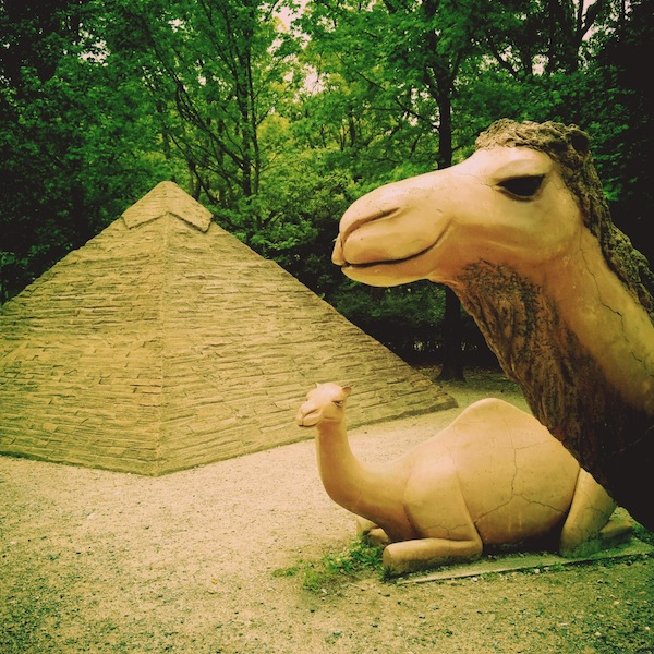 向山緑地公園 ピラミッド