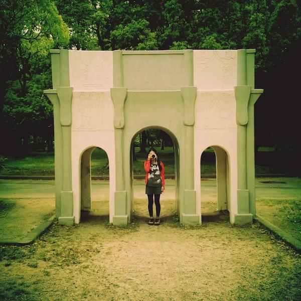 向山緑地公園