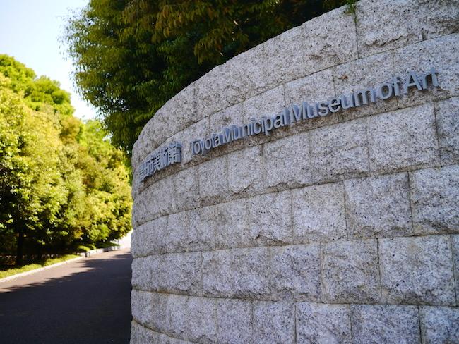 豊田市美術館 アラーキー写真展