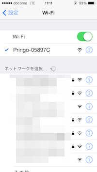 プリンゴ アプリ