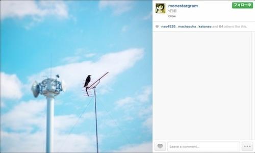 instagram アメブロ 連携