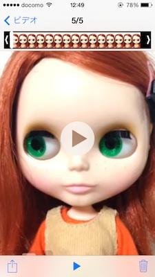 Video Dieter