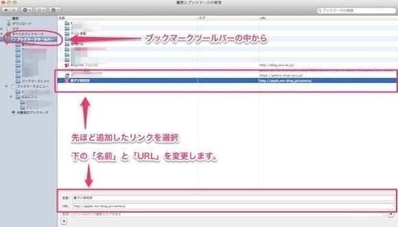 Firefox ブックマークレット