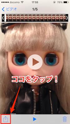 iPhone 動画