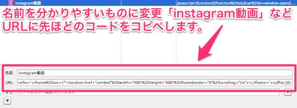 instagram 動画 アメブロ