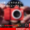 BONZART Lit+