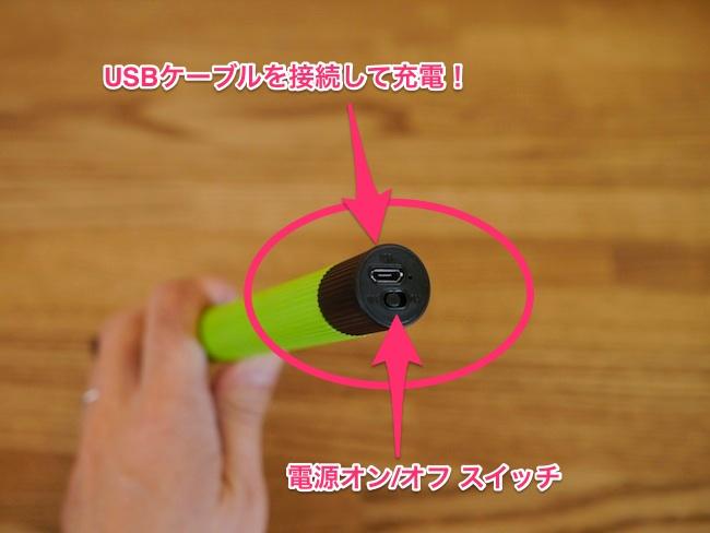 wireless shutter monopod
