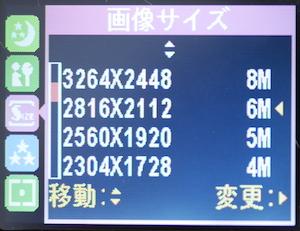 fpiedi 600万画素コンパクトデジカメ