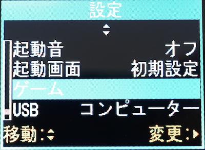 Kenko DN50:ゲーム機能