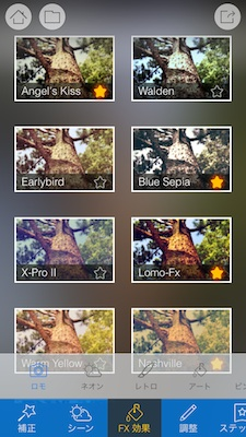 Fotor カメラと画像加工