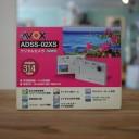 AVOX ADSS-02XS