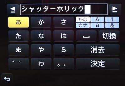 GX7 タイトル