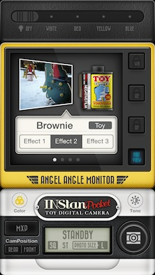 Brownie(Effect1)