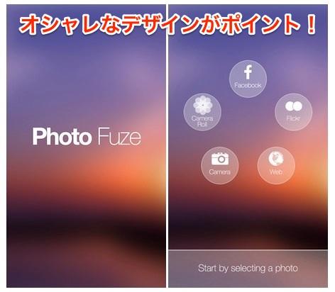 Photo Fuze