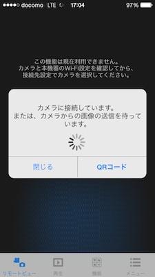 Image App