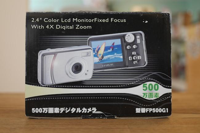 fpiedi FP500G1