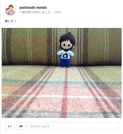 Google+フォト