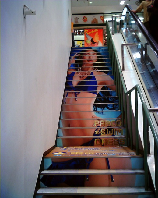 階段 広告